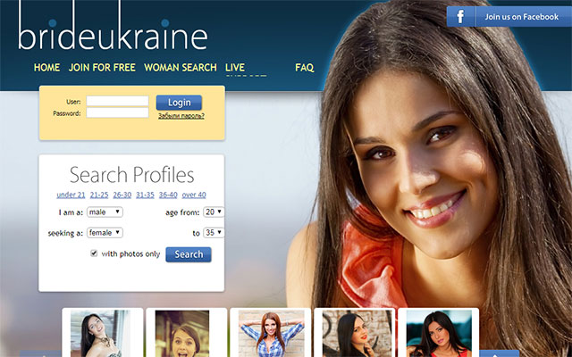 best online dating sites ukraine